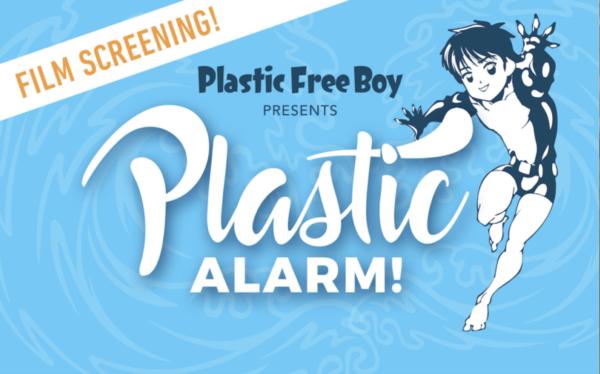 Plastic Alarm Filml